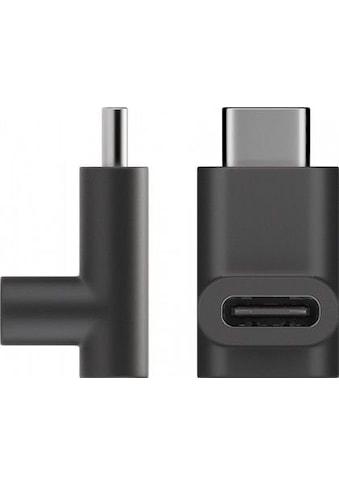 Goobay USB 3.1 SuperSpeed kaufen