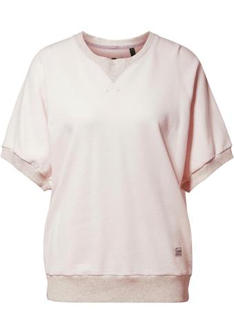 G-Star RAW Sweater »Jasmar«, mit coolen Fledermausärmeln kaufen