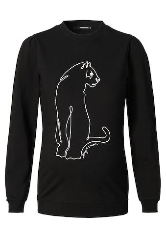 Supermom Rundhalspullover »Leopard black« kaufen
