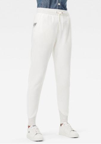 G-Star RAW Sweatpants »Premium Core 3D Tapered Sweatpants«, 3D Jogginghose mit... kaufen