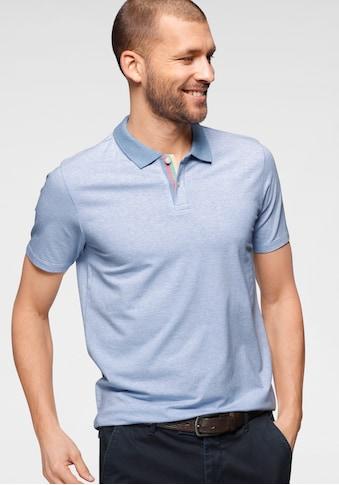 OLYMP T-Shirt »Level Five body fit«, mit sehr feinem Streifenmuster kaufen