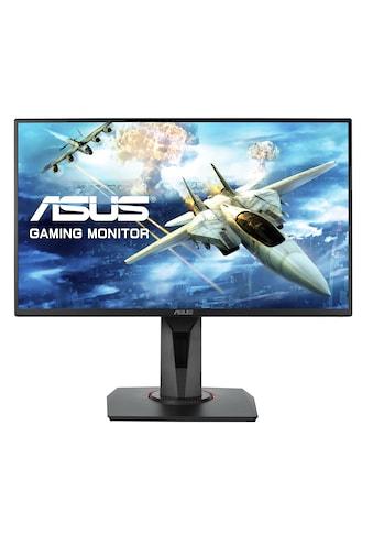 "Asus VG258QR Gaming Display »62,23 cm (24,5"")Full HD, 0,5 ms« kaufen"