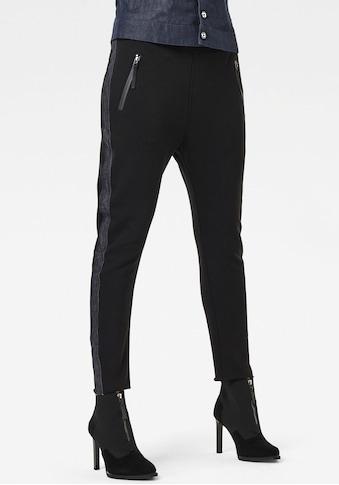 G-Star RAW Sweatpants »Fabric Mix Tapered Jogginghose«, mit elastischen Bund und... kaufen