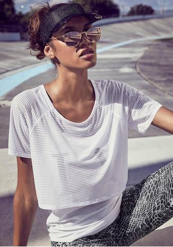 LASCANA ACTIVE 2 - in - 1 - Shirt »Digital Mauve« kaufen