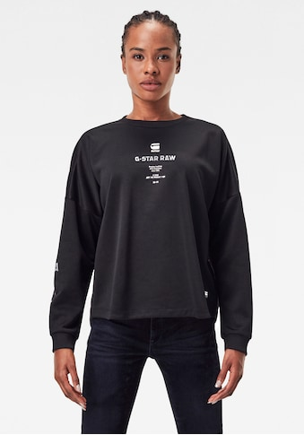 G-Star RAW Sweatshirt »Multi GR Relaxed Sweatshirt«, mit Grafikprints vorne, hinten... kaufen