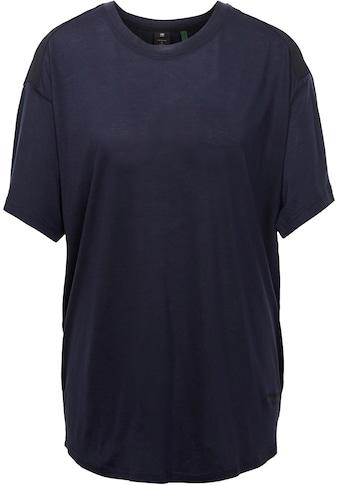 G - Star RAW T - Shirt »Weir Utility Loose Top« kaufen