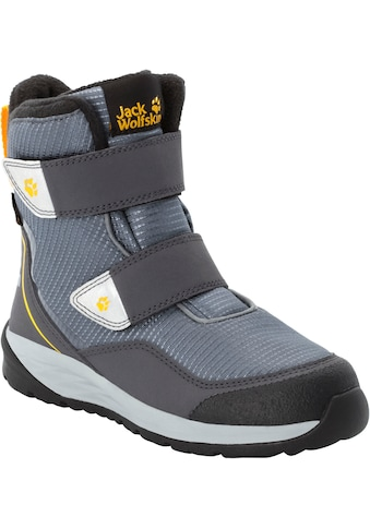Jack Wolfskin Outdoorwinterstiefel »POLAR BEAR TEXAPORE HIGH VC K« kaufen