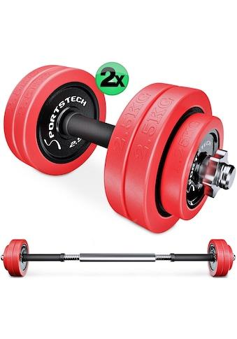 Sportstech Hantel - Set 20 kg (Set, 23 - tlg., mit Kurz -  und Langhantelstange) kaufen