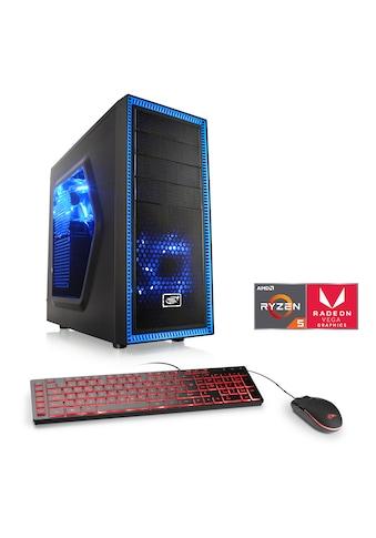 CSL PC »Sprint T8583 Windows 10 Home« kaufen
