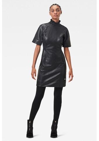 G-Star RAW Minikleid »Glossy High Collar Sweat Kleid«, mit einer glänzenden Optik kaufen