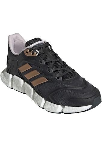 adidas Performance Sneaker »CLIMACOOL VENTO W« kaufen