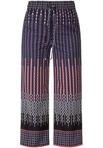 Recover Pants Weichfließende Sommerhose kaufen