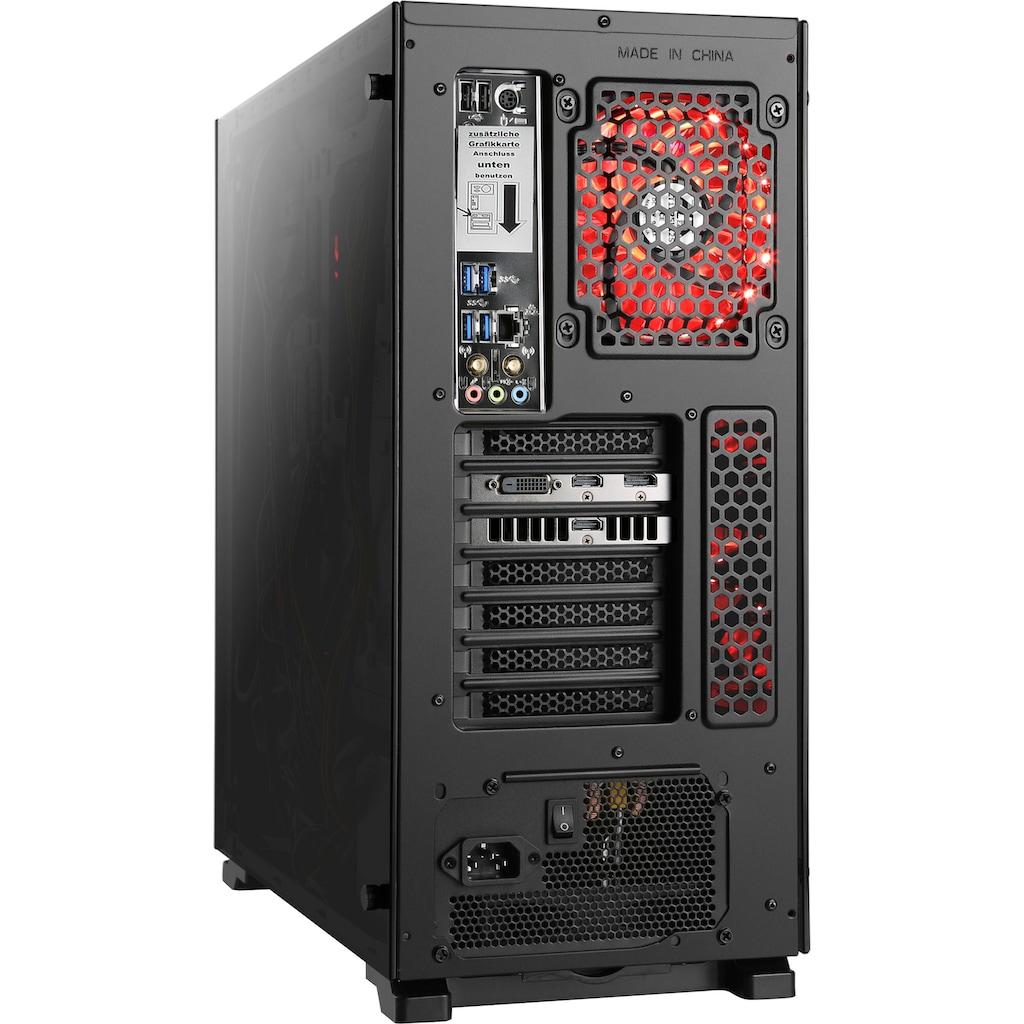 CSL PC-Komplettsystem »HydroX T8712 Wasserkühlung«