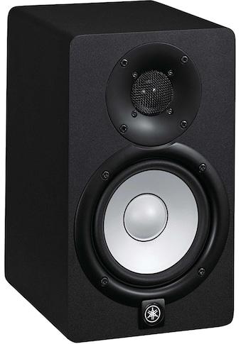 Yamaha Lautsprecher »Studio Monitor Box HS5«, hochauflösender Klang und authentische... kaufen
