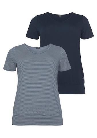 H.I.S T - Shirt (Spar - Set, 2er - Pack) kaufen