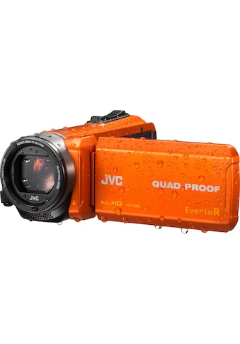 JVC »GZ - R445DEU« Camcorder (Full HD, 40x opt. Zoom) kaufen