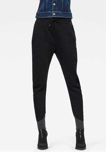 G-Star RAW Sweatpants »Premium Core 3D Tapered Sweatpants«, 3D Jogginghose mit abgerundeter Designlinie am Knöchel kaufen