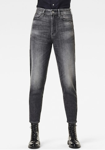 G-Star RAW Straight-Jeans »Janeh Ultra High Mom Ankle Jeans«, in verkürzter Ankle Form... kaufen