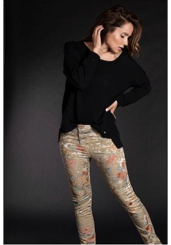Please Jeans Röhrenhose »P 78A«, im Boyfriend-Cut, mit edlem, leicht glänzendem... kaufen